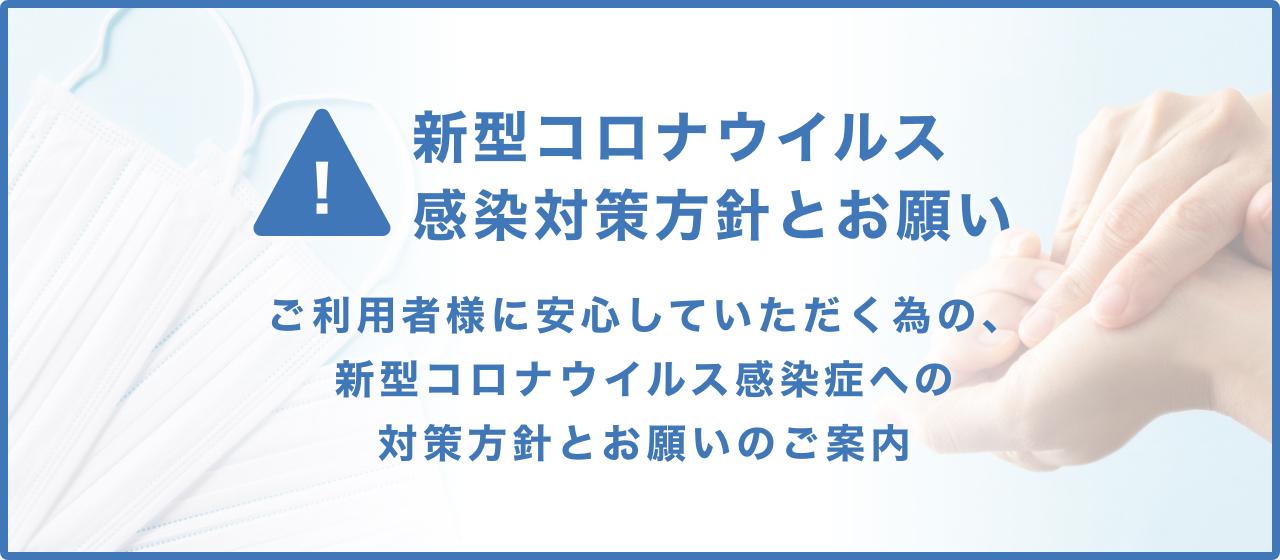 感染 者 コロナ 今日 川崎 【コロナ】相模原市の今日の感染者数まとめ